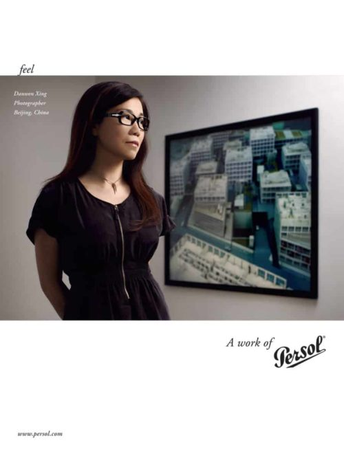 Persol : A Work Of : Danweng Xing